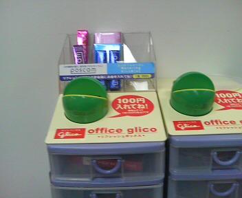 Office_glico1